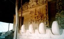 Jaguar Altar in Ek Balám