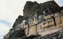 """""""Westfries"""" des Haupttempels von Xunantunich, Belize"""
