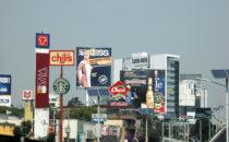 Schilderwald an der Stadtautobahn, Mexico City