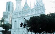 Iglesia de Nuestra Señora del Carmen, Panama City, Panama