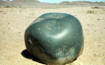 Rhino Rock