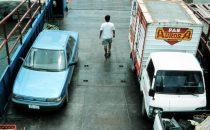 Die Autofähre nach Ometepe, Nicaragua