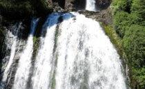 Cascada del Río Maqui in Patagonien, Chile